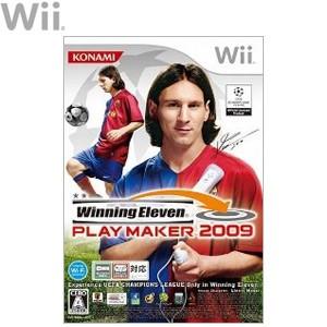 【新品】Wiiソフト ウイニングイレブン プレーメーカー 2009/ウイイレ2009サッカーニンテンドー/任天堂,ニンテンドー,Nintendo,Wii,