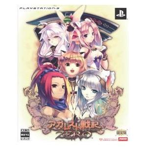 【新品】PS3ソフト アガレスト戦記ZERO 限定版
