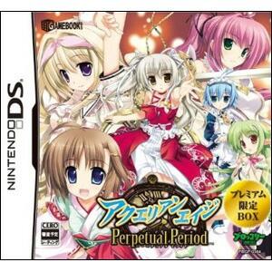 【特価】DSソフト ゲームブックDS アクエリアンエイジ Perpetual Period プレミアム限定BOX PBGP-0084 (コナ
