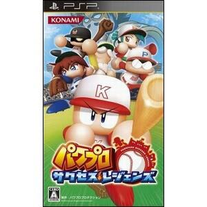 【新品】PSPソフトパワプロ サクセスレジェンズ ULJM-05537 (コナ