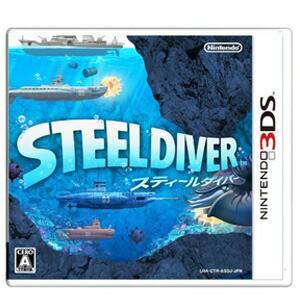 【+5月21日発送★新品】3DSソフト STEEL DIVER スティールダイバー