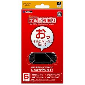 【+5月21日発送★新品】psp周辺機器 HORI ホリ SCE公式ライセンス フルピタ貼り for PSP