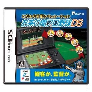【新品】DSソフト こだわり采配シミュレーションお茶の間プロ野球DS
