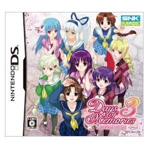 【新品】DSソフト デイズオブメモリーズ3