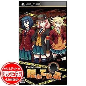 【新品】PSPソフト たんていぶ THE DETECTIVE CLUB -失踪と反撃と大団円- 初回限定版 BOOST-005 (コナ