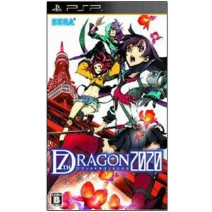 【新品】PSPソフト セブンスドラゴン2020 通常版 (セ