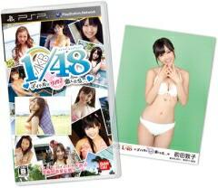 【新品★初回生産封入特典 生写真1枚入】PSPソフト AKB1/48 アイドルとグアムで恋したら… 通常版/ULJS-00414,AKB48,AKB,AKB48, A