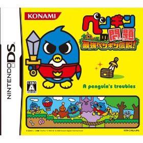 【新品】DSソフト ペンギンの問題 最強ペンギン伝説! /ペンギンの問題Nintendo/任天堂,ニンテンドー,Nintendo,DS,Lite,DSLite,DSソ