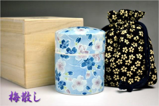 ミニ骨壷【有田焼:梅散し サイズ大】巾着・木箱付き 手元供養、分骨