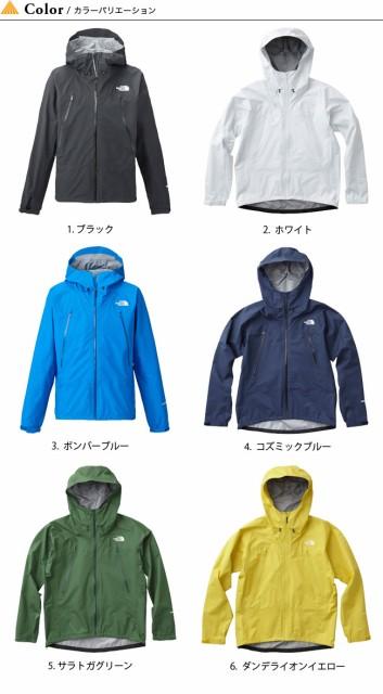 1.ブラック 2.ホワイト 3.ボンバーブルー 4.コズミックブルー5.サラトガグリーン 6.ダンデライオンイエロー