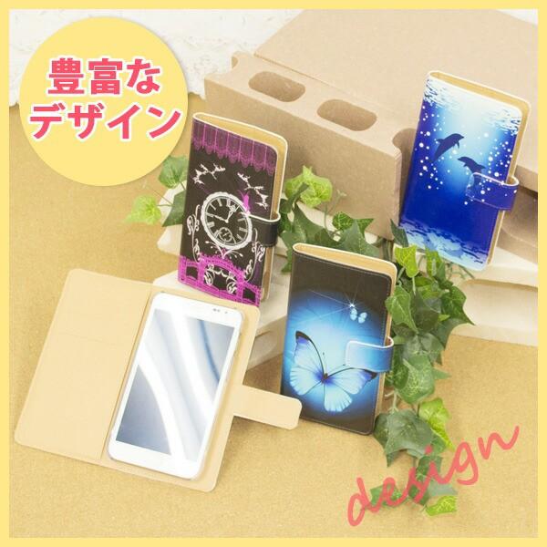 手帳型 ケース  スマホ カバー iPhone7 青い鳥 紫×赤 nk-004s-i7-dr1293