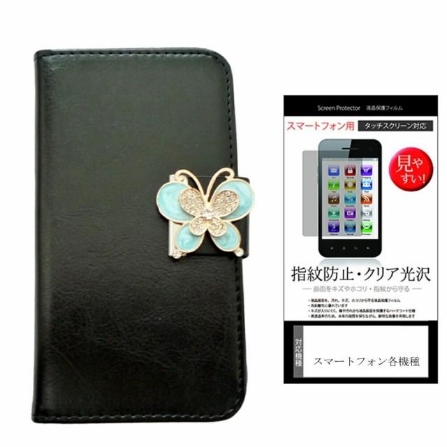 メール便/SoftBank(ソフトバンク)シャープ AQUOS PHONE Xx 302SH[5.2インチ]デコが可愛い スマートフォン 手帳型 レザーケース