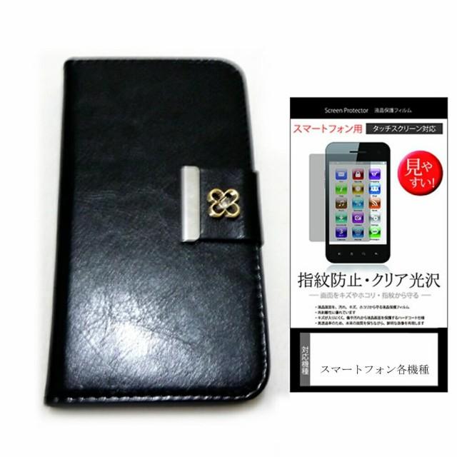 メール便/docomo(ドコモ)LGエレクトロニクス Optimus G L-01E[4.7インチ]デコが可愛い スマートフォン 手帳型 レザーケース と