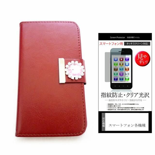 メール便/ディズニー(Disney)・モバイル シャープ DM013SH[4.5インチ]デコが可愛い スマートフォン 手帳型 レザーケース と 指