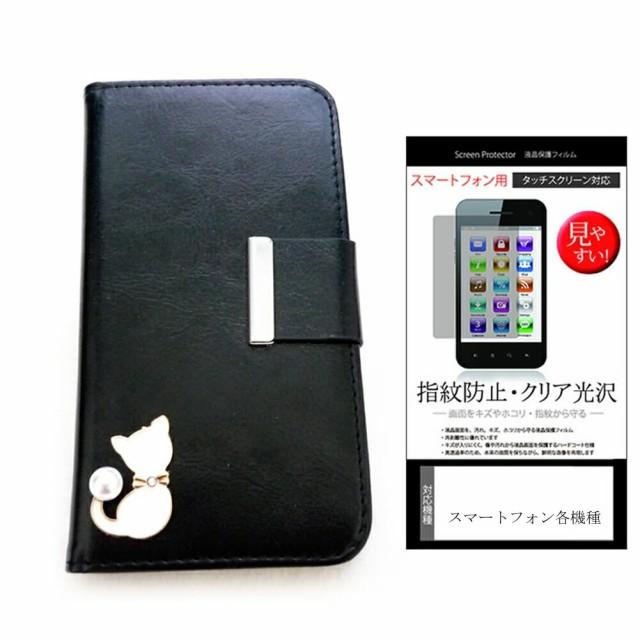メール便/SoftBank(ソフトバンク)シャープ AQUOS PHONE Xx 203SH[4.9インチ]デコが可愛い スマートフォン 手帳型 レザーケース