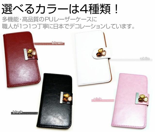 メール便/au サムスン GALAXY Note3 SCL22[5.7インチ]デコが可愛い スマートフォン 手帳型 レザーケース と 指紋防止 液晶保護