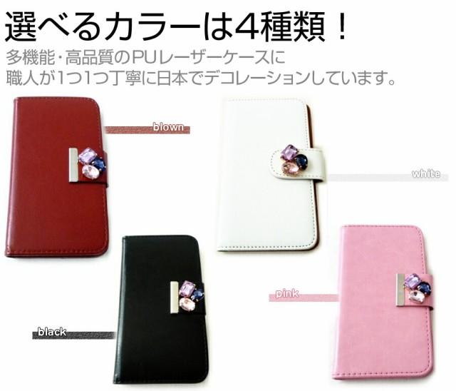 メール便/ソニーモバイルコミュニケーションズ Xperia Z5 Compact SO-02H docomo[4.6インチ]デコが可愛い スマートフォン 手帳