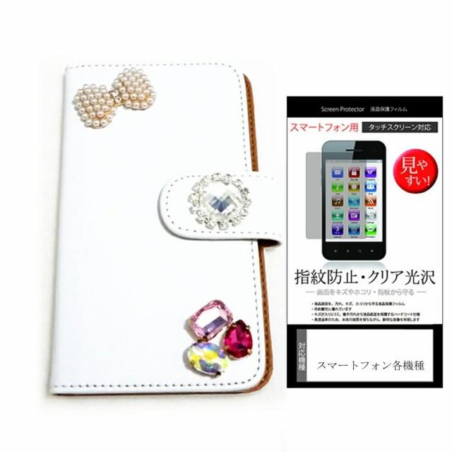 メール便/docomo(ドコモ)LGエレクトロニクス Optimus LIFE L-02E[4.5インチ]デコが可愛い スマートフォン 手帳型 レザーケース