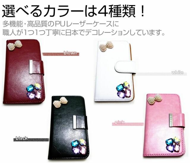 メール便/ASUS ZenFone 2 ZE551ML-BK128S4 SIMフリー[5.5インチ]デコが可愛い スマートフォン 手帳型 レザーケース と 指紋防止