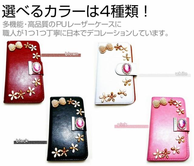 メール便/docomo(ドコモ)サムスン GALAXY Note SC-05D[5.3インチ]デコが可愛い スマートフォン 手帳型 レザーケース と 指紋防止