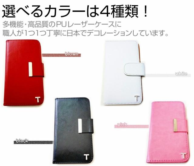 メール便送料無料/APPLE iPhone 5c[4インチ]デコが可愛い スマートフォン 手帳型 レザーケース と 指紋防止 液晶保護フィルム