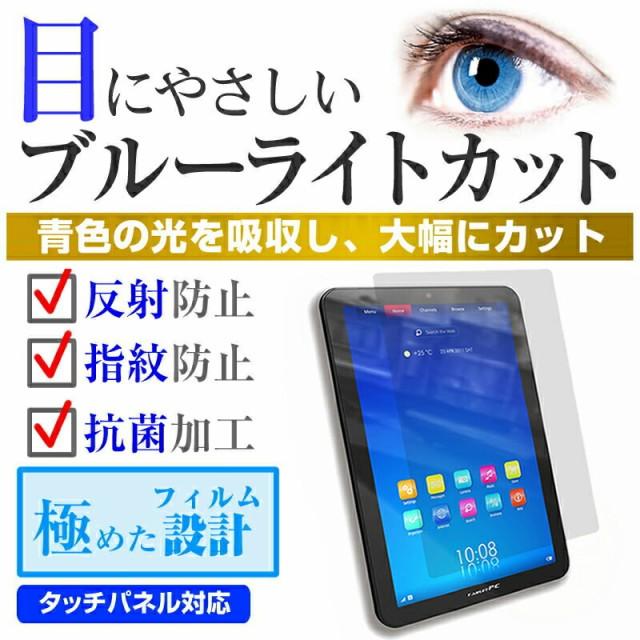 メール便は送料無料/Lenovo ThinkPad X1 Tablet 折り畳み タブレットスタンド 白 と ブルーライトカット 液晶保護フィルム セット