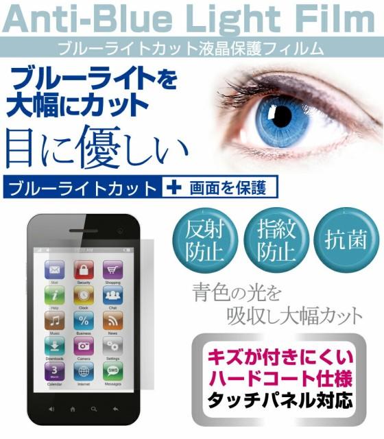 メール便/Huawei P10[5.1インチ]機種で使える 手帳型 レザーケース と ブルーライトカット 液晶保護フィルム セット