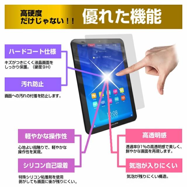 メール便/Huawei MediaPad M3[8.4インチ] 強化ガラス同等 高硬度9H フィルム と キーボード機能付 タブレットケース