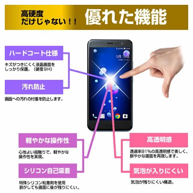 メール便は送料無料/Google Nexus 4 LGE960 アームバンドと強化ガラスと同等の高硬度9Hフィルム