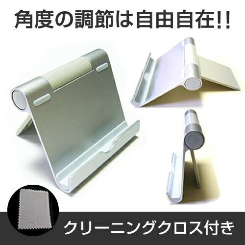 メール便/ONKYO TW2A-65Z8[10.1インチ]機種対応アルミ製 ポータブルタブレットスタンド と 反射防止 液晶保護フィルム 折畳み