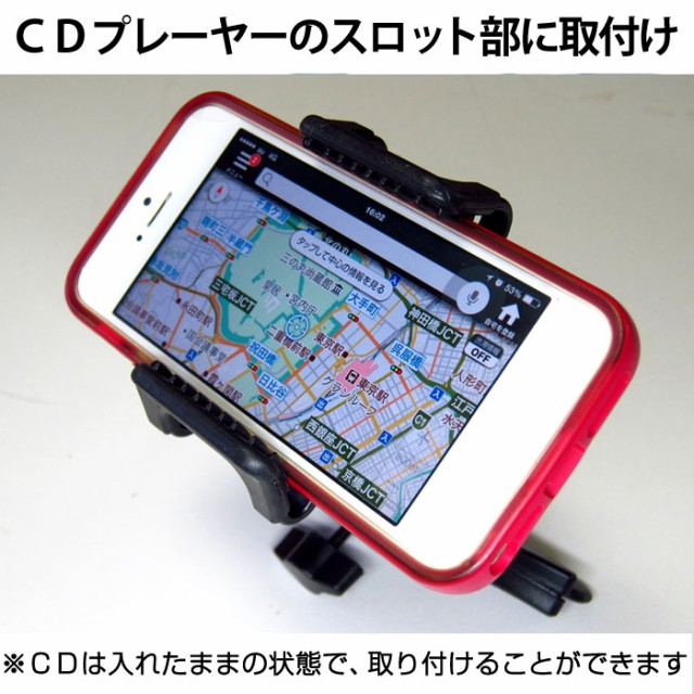 メール便送料無料/SoftBank(ソフトバンク)HTC X02HT[2.4インチ]機種対応車載CDスロット用 スマホホルダー と  と 反射防止 液晶保護フィ