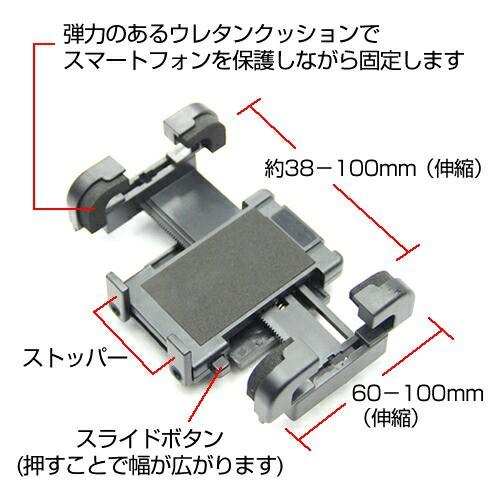 メール便送料無料/京セラ URBANO V02 au[5インチ]バイク用スマホホルダー と 指紋防止 クリア光沢 液晶保護フィルム セット スマートフ