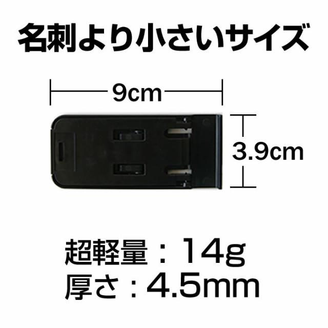 メール便送料無料/SoftBank 京セラ DIGNO U[5インチ]名刺より小さい! 折り畳み式 スマホスタンド 黒 と ブルーライトカット 液晶保護フ