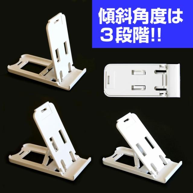 メール便送料無料/docomo(ドコモ)シャープ AQUOS PHONE ZETA SH-02E[4.9インチ]名刺より小さい! 折り畳み式 スマホスタンド 白 と ブル