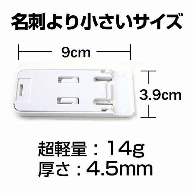 メール便送料無料/プラスワン・マーケティング FREETEL SAMURAI MIYABI FTJ152C-Miyabi SIMフリー[5インチ]名刺より小さい! 折り畳み式