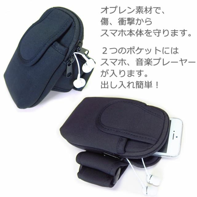 メール便は/au 富士通東芝モバイルコミュニケーションズ REGZA Phone IS11T アームバンドと強化ガラスと同等の高硬度9Hフィルム