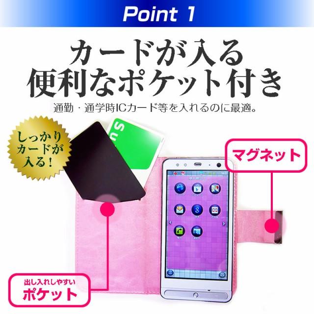 メール便は/イー・モバイル Huawei GS03 手帳型レザーケースと強化ガラスと同等の高硬度9Hフィルム