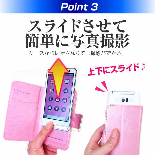 b63138e30b 手帳型スマートフォンケース特徴 4~5インチスマートフォン用 汎用高品質PUレザーケース(簡易スタンド機能付き)  ・内側のジェルテープにスマートフォンを固定する ...