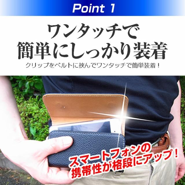 メール便は/SoftBank シャープ シンプルスマホ 204SH クリップ式ベルトケースと強化ガラスと同等の高硬度9Hフィルム