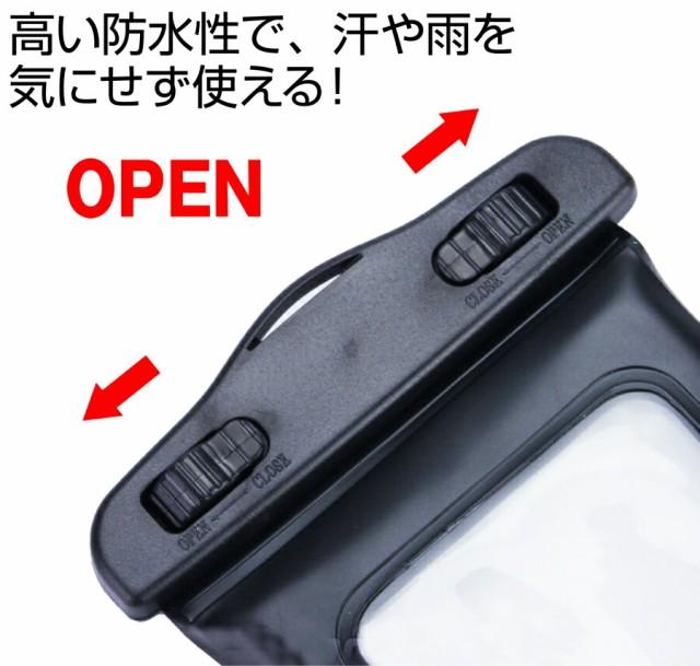 メール便送料無料/SoftBank(ソフトバンク)東芝 X01T[3インチ]機種対応スマートフォン用 防水ケース と 反射防止 液晶保護フィルム アー