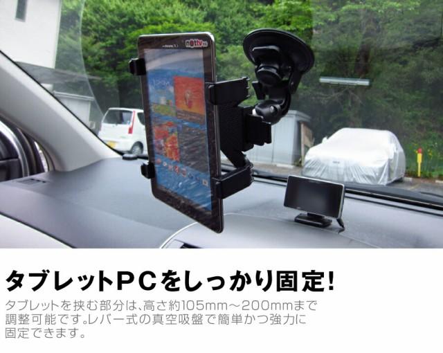 メール便/ASUS ZenPad 3S 10 LTE Z500KL[9.7インチ] 真空吸盤 アームスタンド タブレットスタンド 自由回転 レバー式