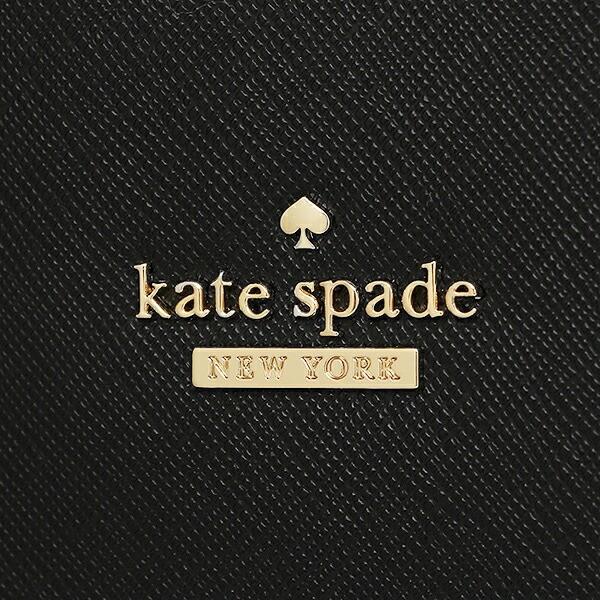 【あす着】ケイトスペード ハンドバッグ KATE SPADE PXRU7673 001 ブラック レディース