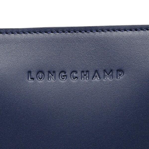 【あす着】ロンシャン トートバッグ レディース LONGCHAMP 1295 861 127 ブルー