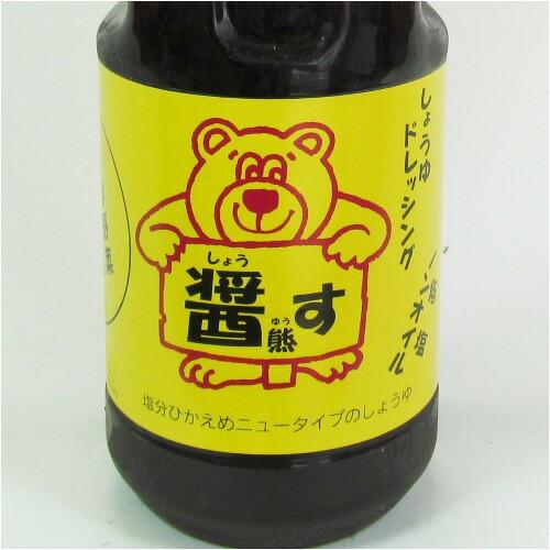 ≪しょうゆドレッシング≫醤熊す(1000ml)【野菜セットと同梱で送料無料】【調味料】
