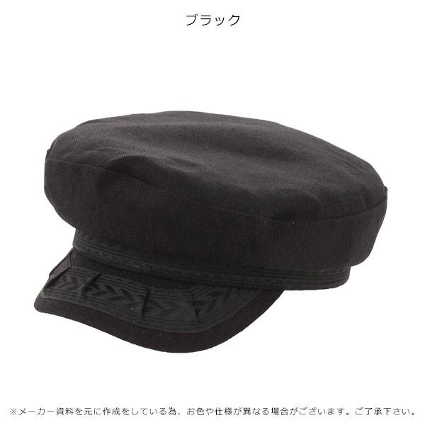 ムルーア MURUA 麻タッチマリンキャップ キャップ レディース 帽子 マリンキャップ キャスケット マリンキャスケット リネン 麻