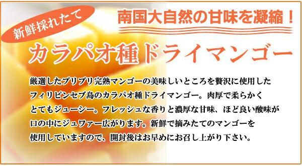 【高級】ドライマンゴー 無添加 無漂白 160g×6袋セット ドライフルーツ 無添加 ギフト フルーツ マンゴードライ マンゴー 茶菓子 お菓子
