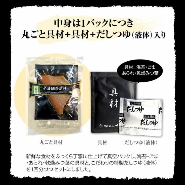 【高級 ギフト】梅茶漬け×2袋セット 送料無料 具材が丸ごと乗った お茶漬け ギフト プレゼント 梅 うめ ウメ 梅茶漬け お茶漬けの素