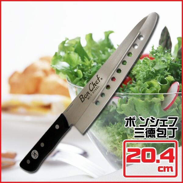 ▼ボンシェフ 三徳包丁 ABV79 20.4cm【en】【TC】