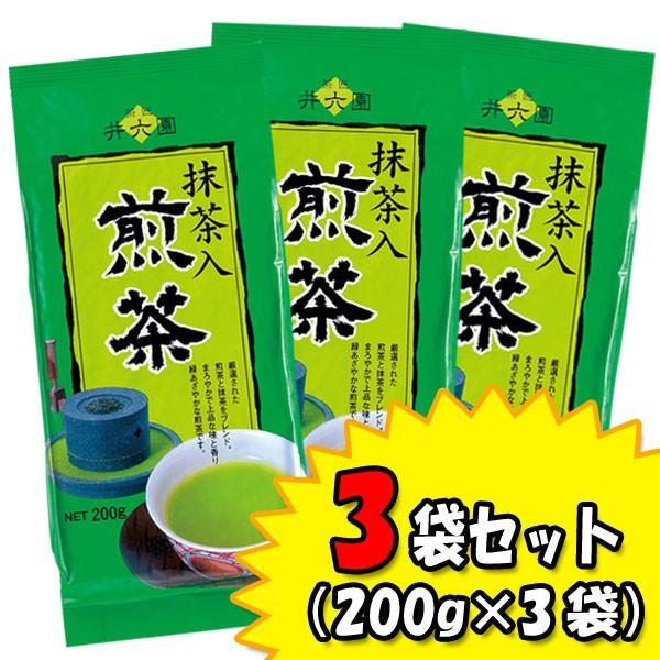 ▼【325961】抹茶入り煎茶 200g 3袋セット【TC】