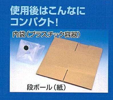 キレイキレイ液体薬用ハンドソープ 10Lボトル【送料無料】